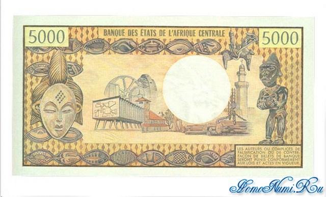 http://homonumi.ru/pic/n/Cameroon/P-17b-b.jpg