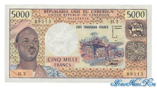 http://homonumi.ru/pic/n/Cameroon/P-17b-f.jpg