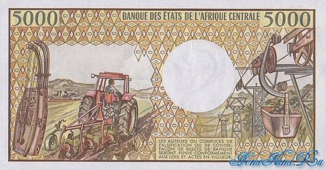 http://homonumi.ru/pic/n/Cameroon/P-19-b.jpg