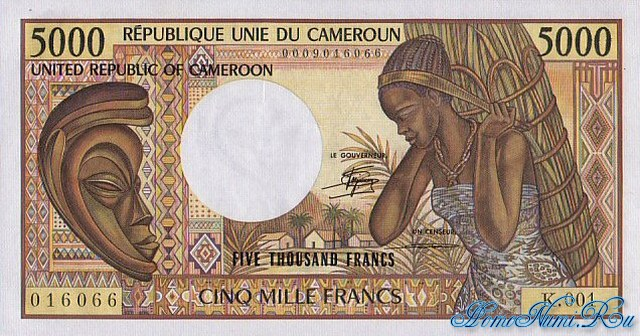 http://homonumi.ru/pic/n/Cameroon/P-19-f.jpg