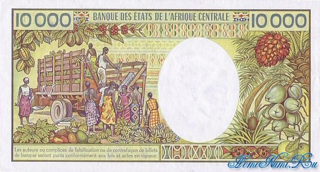http://homonumi.ru/pic/n/Cameroon/P-20-b.jpg