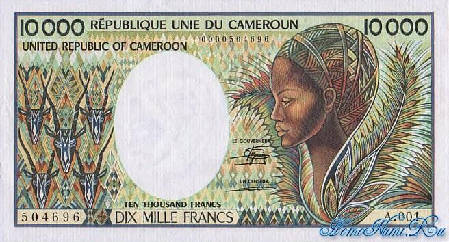 http://homonumi.ru/pic/n/Cameroon/P-20-f.jpg