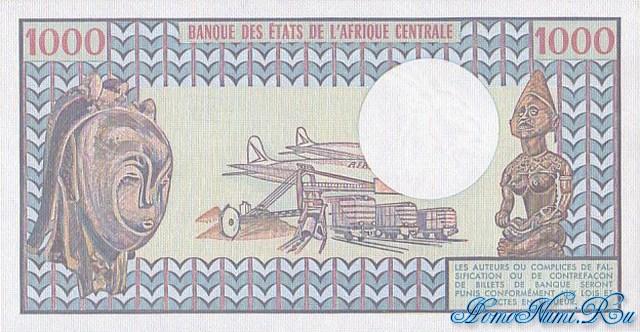 http://homonumi.ru/pic/n/Cameroon/P-21-b.jpg