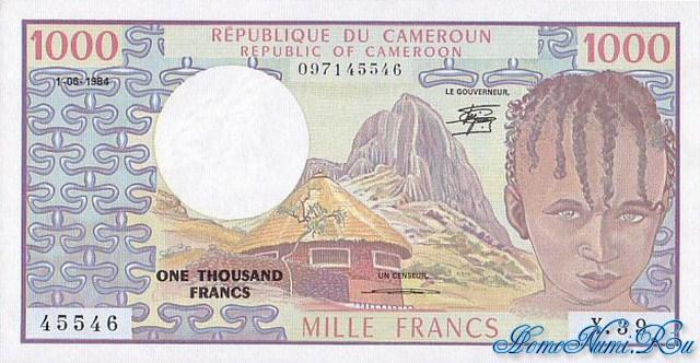 http://homonumi.ru/pic/n/Cameroon/P-21-f.jpg