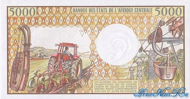 http://homonumi.ru/pic/n/Cameroon/P-22-b.jpg