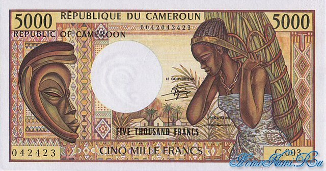 http://homonumi.ru/pic/n/Cameroon/P-22-f.jpg