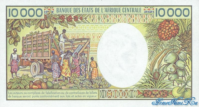 http://homonumi.ru/pic/n/Cameroon/P-23-b.jpg