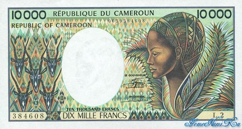 http://homonumi.ru/pic/n/Cameroon/P-23-f.jpg