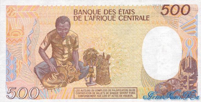 http://homonumi.ru/pic/n/Cameroon/P-24a-b.jpg