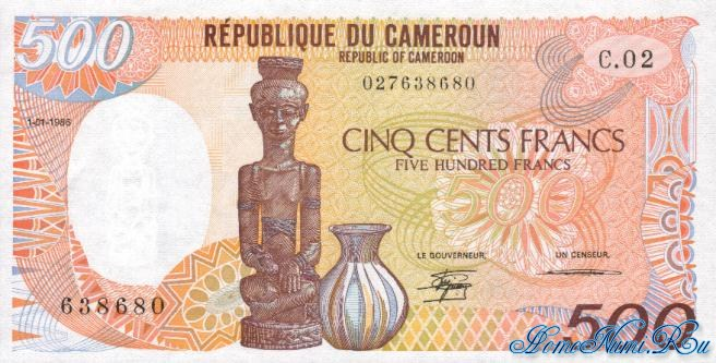 http://homonumi.ru/pic/n/Cameroon/P-24a-f.jpg