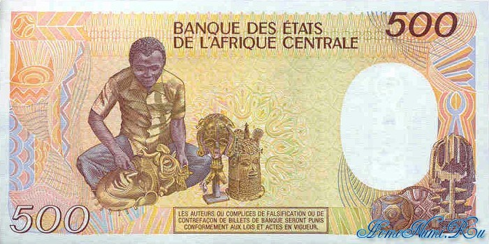 http://homonumi.ru/pic/n/Cameroon/P-24b-b.jpg