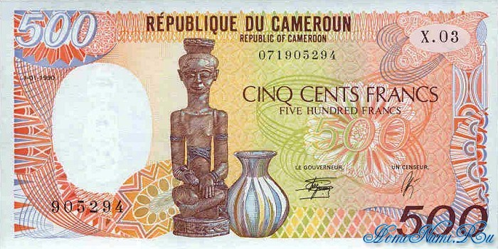 http://homonumi.ru/pic/n/Cameroon/P-24b-f.jpg