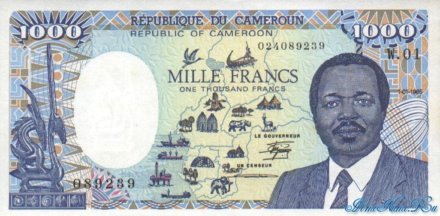 http://homonumi.ru/pic/n/Cameroon/P-25-f.jpg