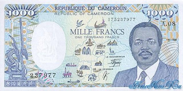 http://homonumi.ru/pic/n/Cameroon/P-26-f.jpg
