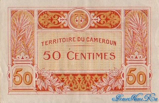 http://homonumi.ru/pic/n/Cameroon/P-4-b.jpg