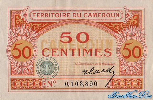 http://homonumi.ru/pic/n/Cameroon/P-4-f.jpg