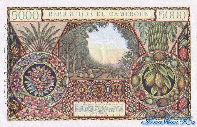 http://homonumi.ru/pic/n/Cameroon/P-8s-b.jpg
