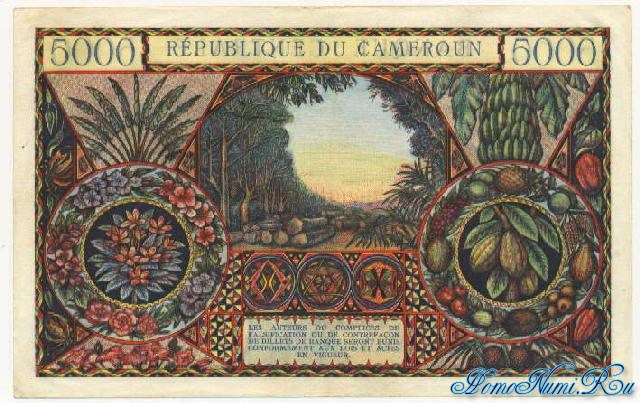 http://homonumi.ru/pic/n/Cameroon/P-9-b.jpg
