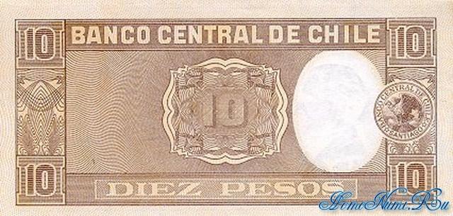 http://homonumi.ru/pic/n/Chile/P-120-b.jpg