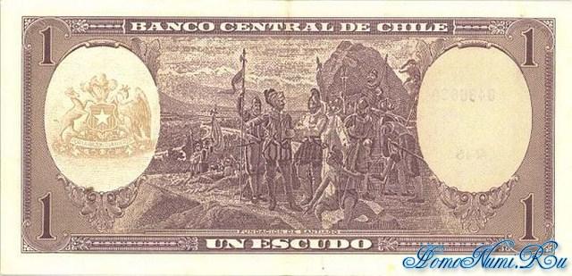 http://homonumi.ru/pic/n/Chile/P-135A-b.jpg