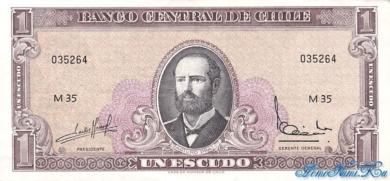 http://homonumi.ru/pic/n/Chile/P-135Ab-f.jpg