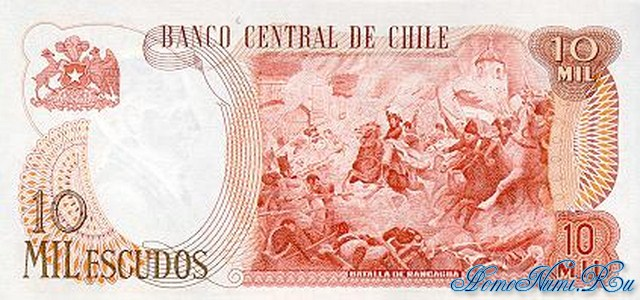 http://homonumi.ru/pic/n/Chile/P-148-b.jpg