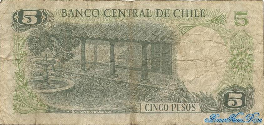 http://homonumi.ru/pic/n/Chile/P-149a-b.jpg