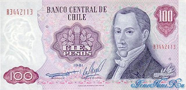 http://homonumi.ru/pic/n/Chile/P-152-f.jpg