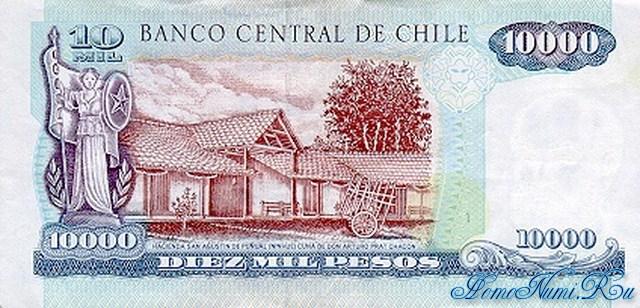 http://homonumi.ru/pic/n/Chile/P-157-b.jpg