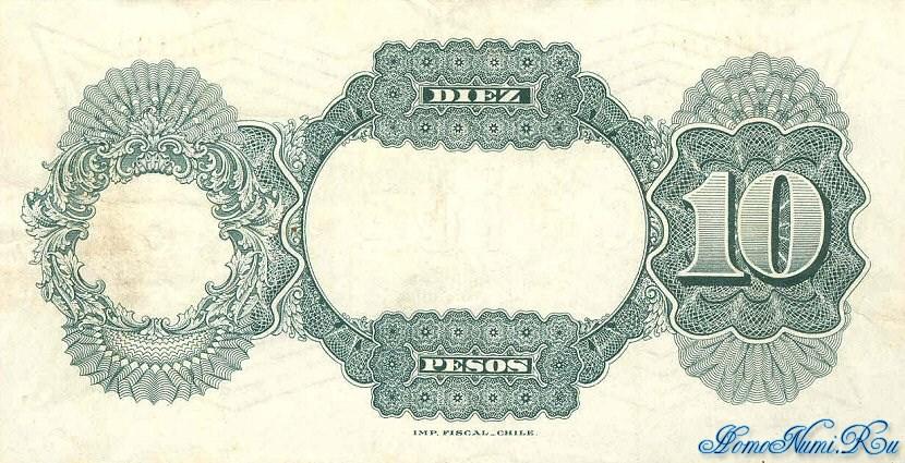 http://homonumi.ru/pic/n/Chile/P-73-b.jpg