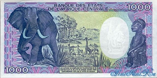 http://homonumi.ru/pic/n/Congo/P-10c-b.jpg