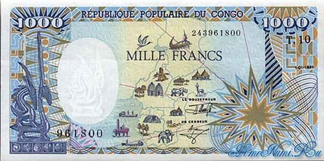 http://homonumi.ru/pic/n/Congo/P-10c-f.jpg