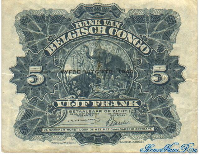 http://homonumi.ru/pic/n/Congo/P-13Ac-b.jpg