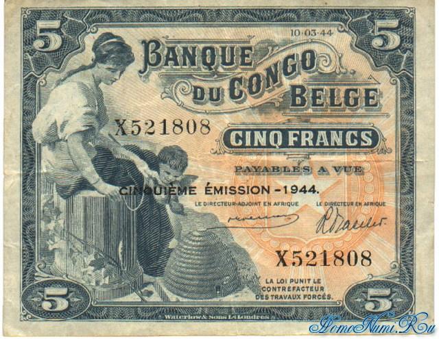http://homonumi.ru/pic/n/Congo/P-13Ac-f.jpg