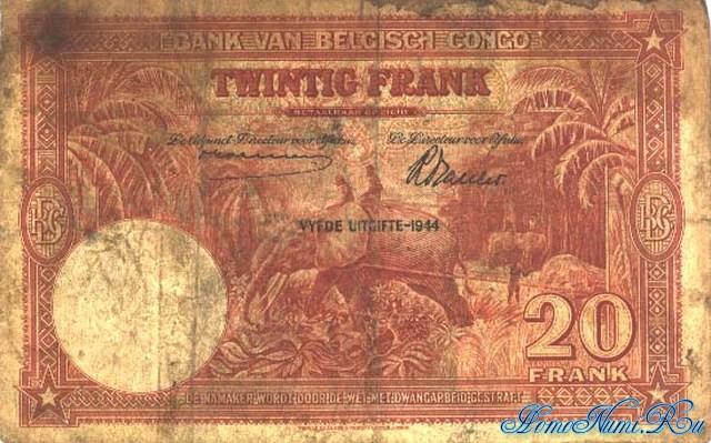 http://homonumi.ru/pic/n/Congo/P-15D-b.jpg