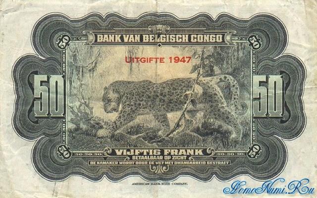 http://homonumi.ru/pic/n/Congo/P-16e-b.jpg