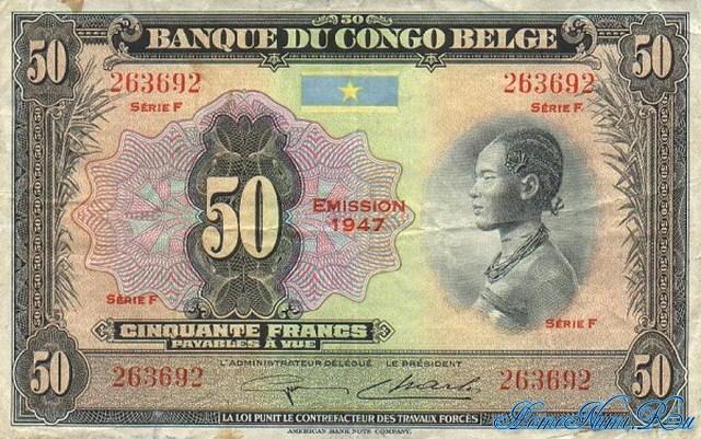 http://homonumi.ru/pic/n/Congo/P-16e-f.jpg