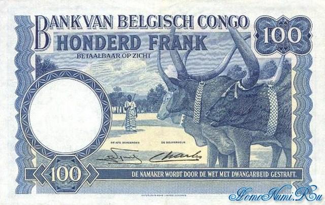 http://homonumi.ru/pic/n/Congo/P-17d-b.jpg