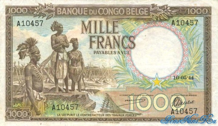 http://homonumi.ru/pic/n/Congo/P-19a-f.jpg