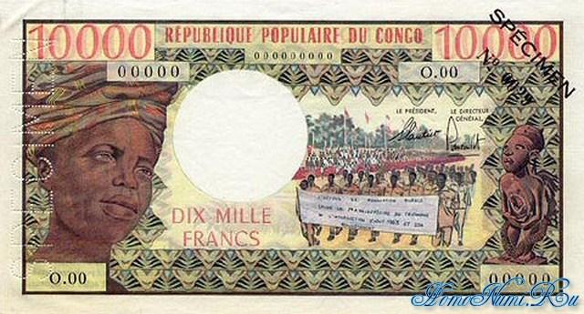 http://homonumi.ru/pic/n/Congo/P-1s-f.jpg