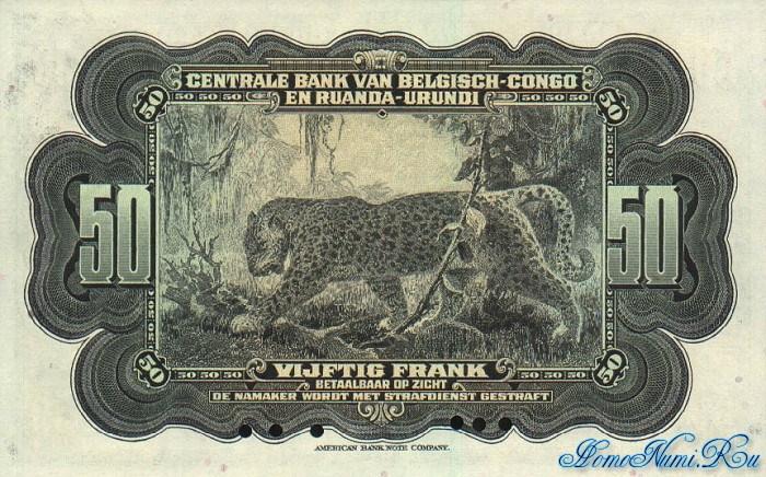 http://homonumi.ru/pic/n/Congo/P-24s-b.jpg