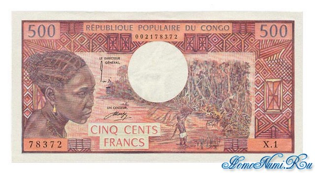 http://homonumi.ru/pic/n/Congo/P-2a-f.jpg
