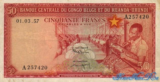 http://homonumi.ru/pic/n/Congo/P-32-f.jpg