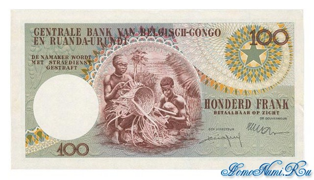 http://homonumi.ru/pic/n/Congo/P-33c-b.jpg