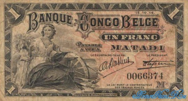 http://homonumi.ru/pic/n/Congo/P-3Bbc-f.jpg