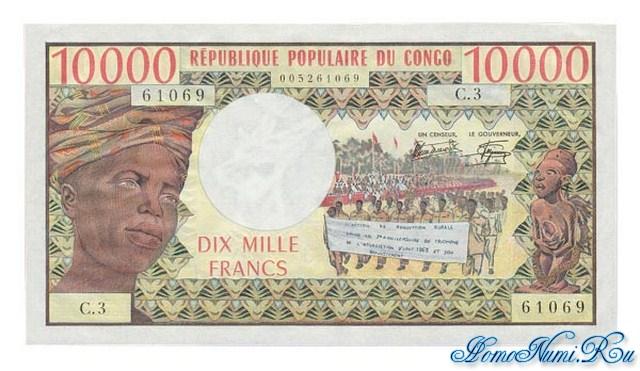 http://homonumi.ru/pic/n/Congo/P-5b-f.jpg