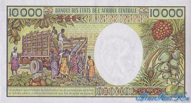 http://homonumi.ru/pic/n/Congo/P-7-b.jpg