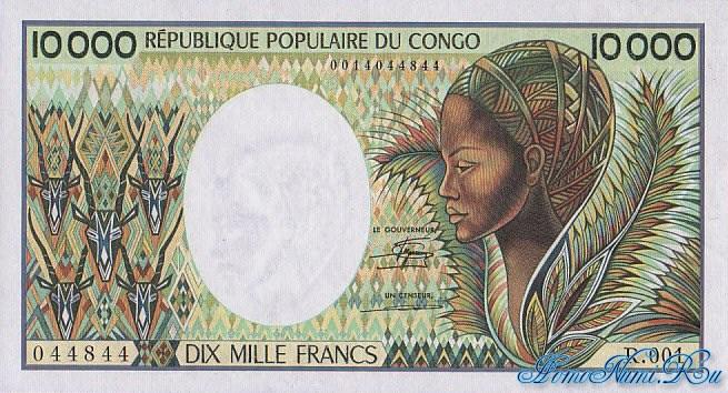 http://homonumi.ru/pic/n/Congo/P-7-f.jpg