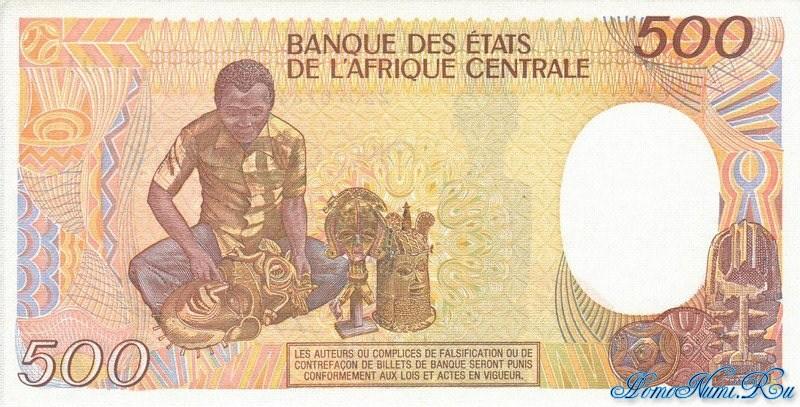 http://homonumi.ru/pic/n/Congo/P-8a-b.jpg