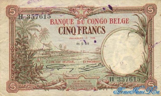 http://homonumi.ru/pic/n/Congo/P-8e-f.jpg